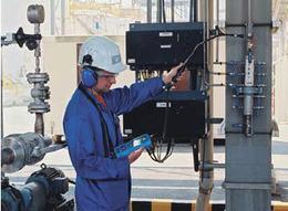 servicios-inspeccion-ultrasonica.jpg